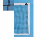 "BADMINTON NET 19'2"" WIDTH Rope Through Header"