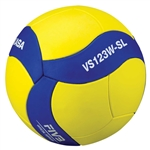 VOLLEYBALL SUPER LIGHTWEIGHT MIKASA YOUTH TRAINER